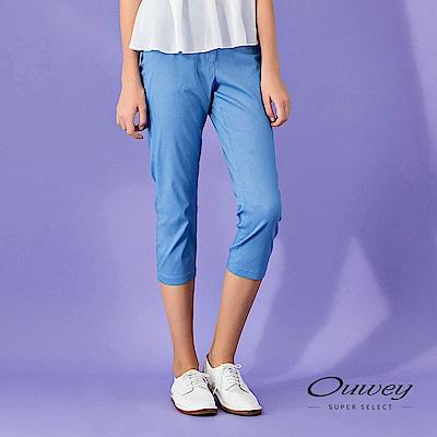 OUWEY歐薇 彈力修身美麗鍺七分褲(藍)