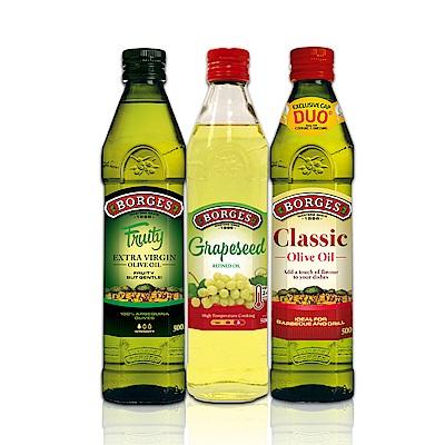 西班牙BORGES百格仕 頂級橄欖推薦組500ml 阿爾貝吉納橄欖油+中味橄欖油+葡萄籽油