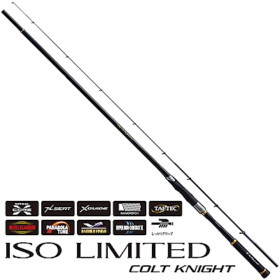 【SHIMANO】ISO LIMITED COLT KNIGHT 1.2號500 磯釣竿