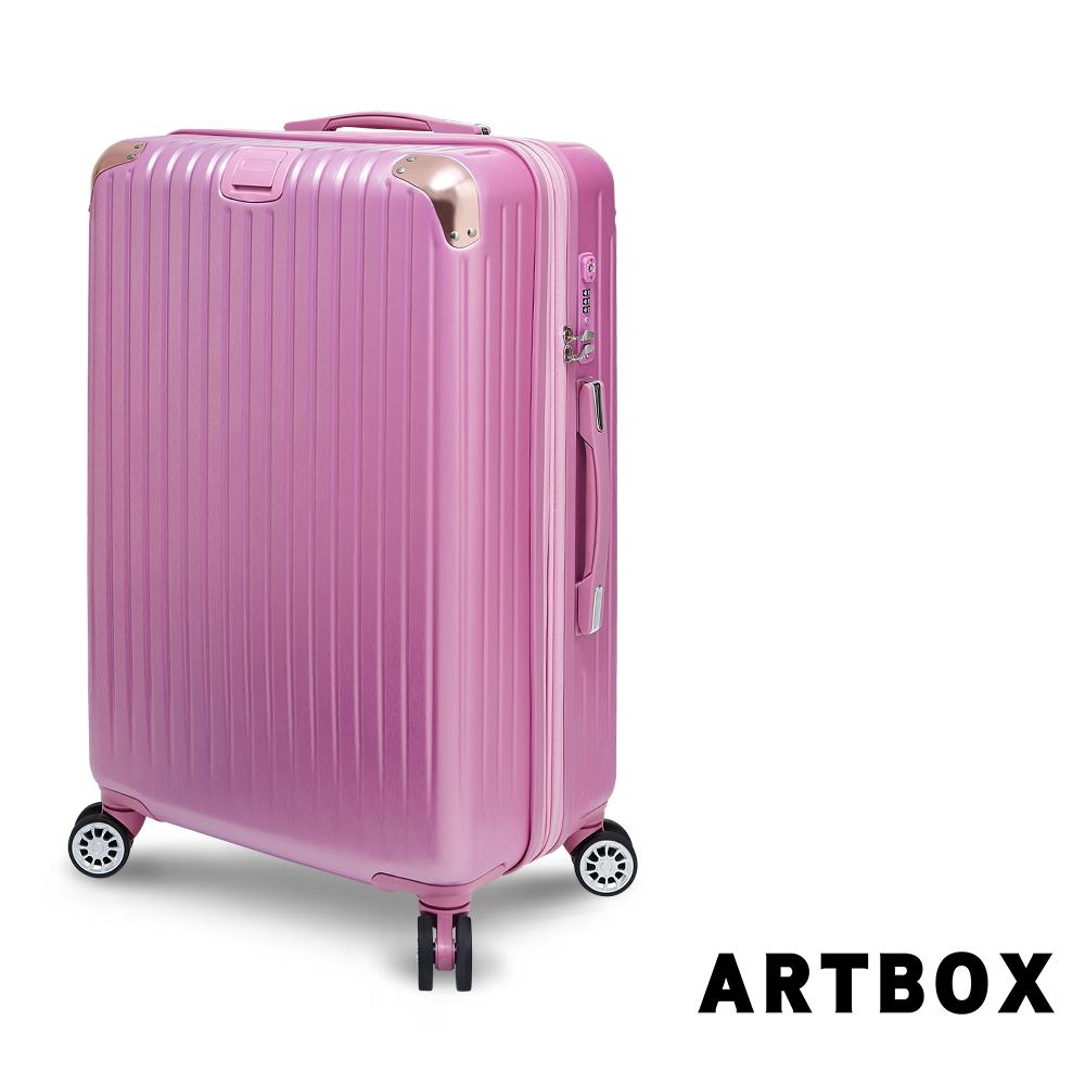 【ARTBOX】粉黛簡藍 25吋拉絲紋海關鎖行李箱(胭脂粉)