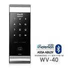GATEMAN WV-40藍芽/密碼/卡片智能電子門鎖(附基本安裝)