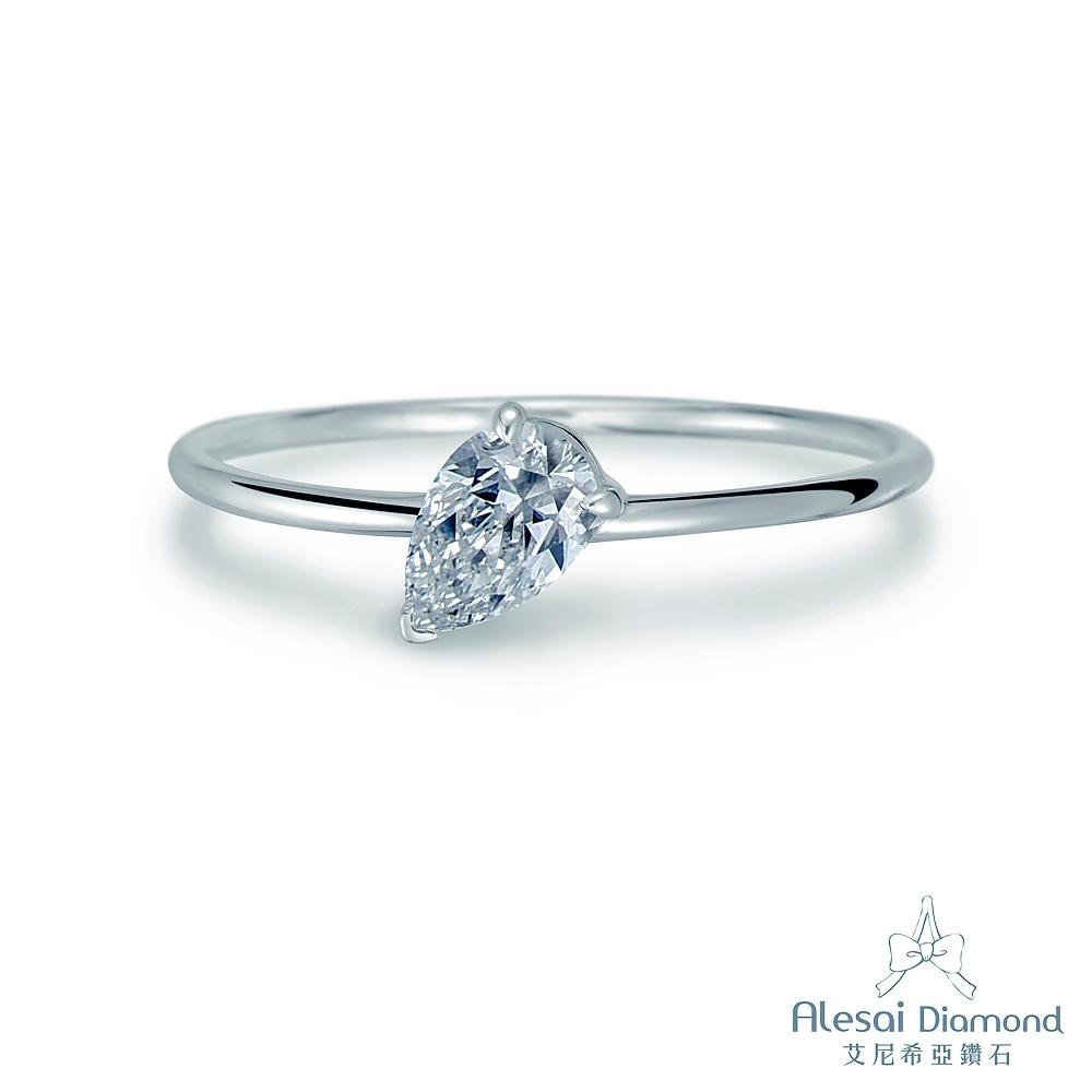 Alesai 艾尼希亞鑽石 30分 水滴鑽戒&水滴鑽石 (日本輕珠寶10K系列)