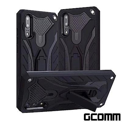 GCOMM Solid Armour 防摔盔甲保護殼 HUAWEI P20 PRO 黑盔甲