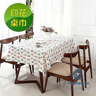 Washcan瓦士肯 清新印花桌巾-彩色塗鴉 138x180cm