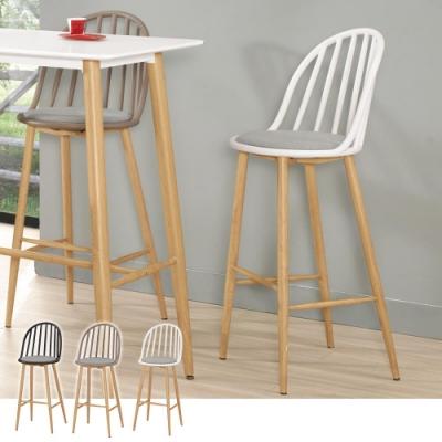 Bernice-蘿拉休閒吧台椅/高腳椅-加高款(三色可選)-44x53x110cm