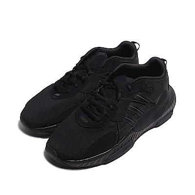 ADIDAS 慢跑鞋  HI-TAIL男鞋-H69039