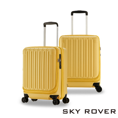 SKY ROVER 24吋 黃水晶 璀璨晶鑽 側開可擴充拉鍊行李箱 SRI-1808