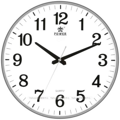POWER霸王鐘錶-時尚金屬感設計靜音掛鐘-古典銀-PW-8330-WLKS-34.3CM