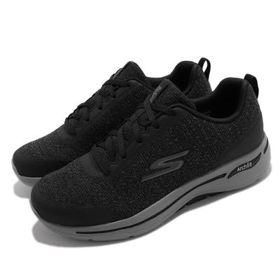 Skechers 休閒鞋 Go Walk Arch Fit 健走 男鞋 戶外踏青 專利鞋墊 避震 緩衝 回彈 黑 灰 216184-BLK