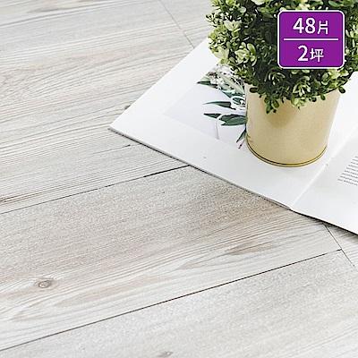 樂嫚妮 奈米銀負離子/超耐磨塑膠PVC仿木紋DIY地板貼/48片二坪-腓特烈斯貝木紋-台灣