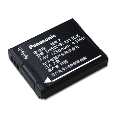 Panasonic DMW-BCM13GK / BCM13專用相機原廠電池(全新密封包裝)