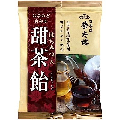 榮太樓 蜂蜜甜茶風味糖(70g)