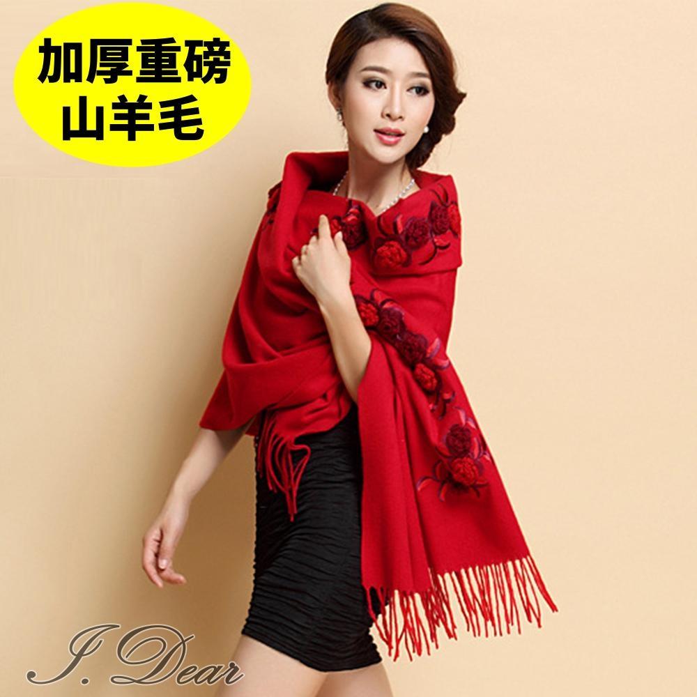 I.Dear-100%喀什米爾山羊毛名媛精品刺繡緹花加厚長披肩(紅色)