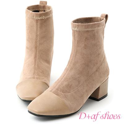 D+AF 名媛時尚.異素材拼接低跟襪靴*杏