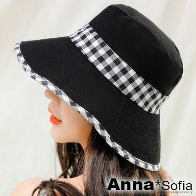 AnnaSofia 學院風格帶滾邊 防曬遮陽漁夫盆帽(黑系)