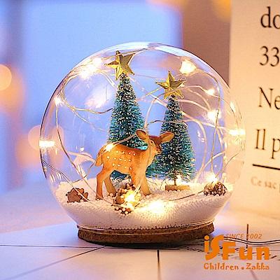 iSFun夢幻水晶球聖誕雪花情境玻璃球燈小鹿