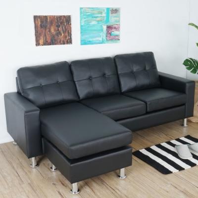 【周末限定】Homelike 巴諾L型皮沙發
