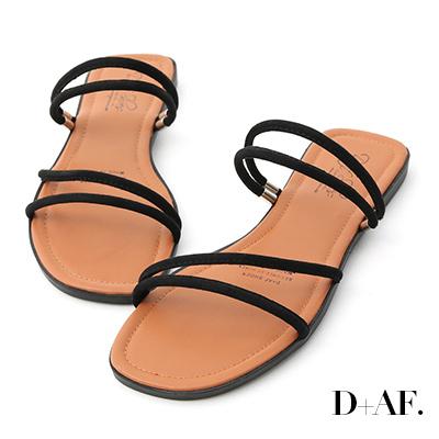 D+AF 輕快涼夏.二穿法細帶平底涼拖鞋*黑