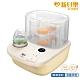 【新貝樂C-more】K2高效能溫奶消毒烘乾鍋(溫奶器+消毒鍋 2合一) product thumbnail 2