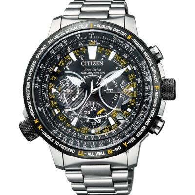 CITIZEN 星辰 PROMASTER 30週年 鈦 GPS衛星對時手錶