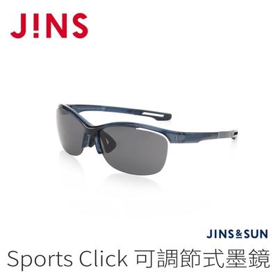 JINS&SUN Sports Click 可調節式墨鏡(AMRN21S132)海軍藍