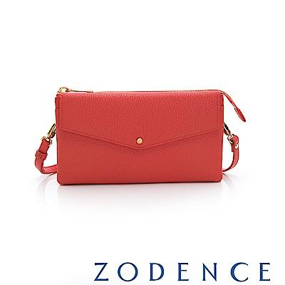 ZODENCE ERATO系列 進口彩色牛皮信封蓋皮夾包(大) 橘紅