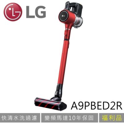 LG 樂金 A9+快清式無線吸塵器 時尚紅 A9PBED2R 公司貨 (福利品出清)