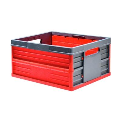 比利時EVOBOX摺疊收納籃32L -灰/紅色
