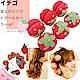 日本kiret 神奇草莓海綿捲髮球睡眠捲髮球(6入) product thumbnail 1
