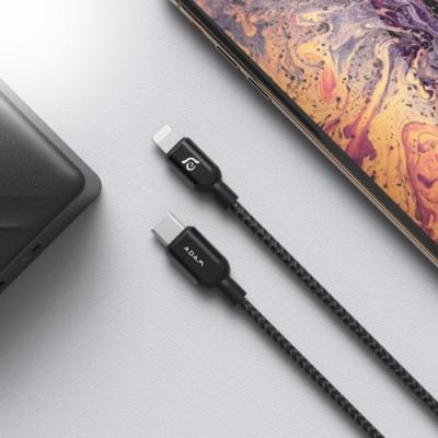 亞果元素 PeAk II C120B USB-C對Lightning快充線1.2M