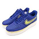 NIKE Air Force 1 男 運動鞋 藍色