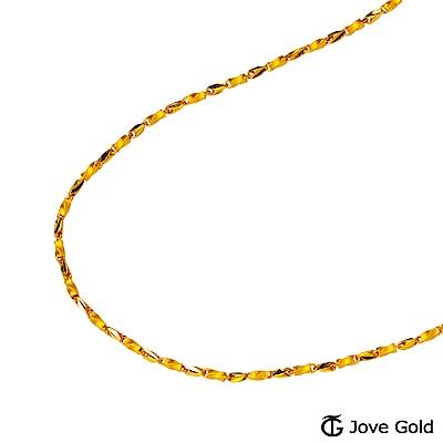 Jove Gold 漾金飾 良緣黃金項鍊(約6.00錢)(約2尺60cm)