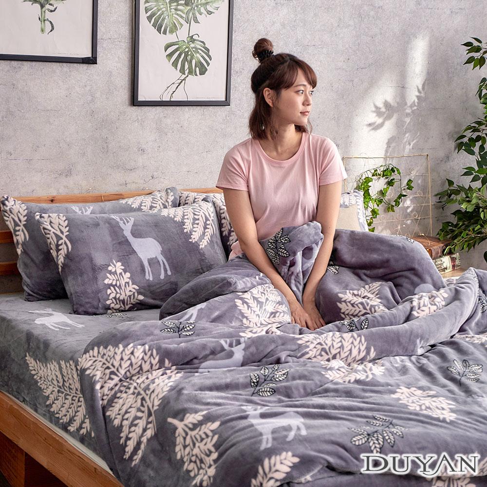 DUYAN 竹漾- 100%法蘭絨-單人床包兩用被毯三件組-謎夜