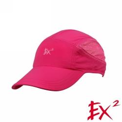 德國EX2 排汗透氣棒球帽(玫紅)341339