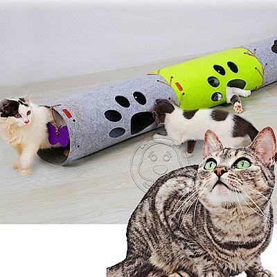 DYY貓隧道可拼接折疊貓咪玩耍通道玩具79*45cm