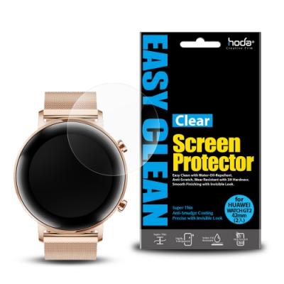 hoda 華為 WATCH GT2 42mm AS 高透光疏水疏油保護貼(2片/組)