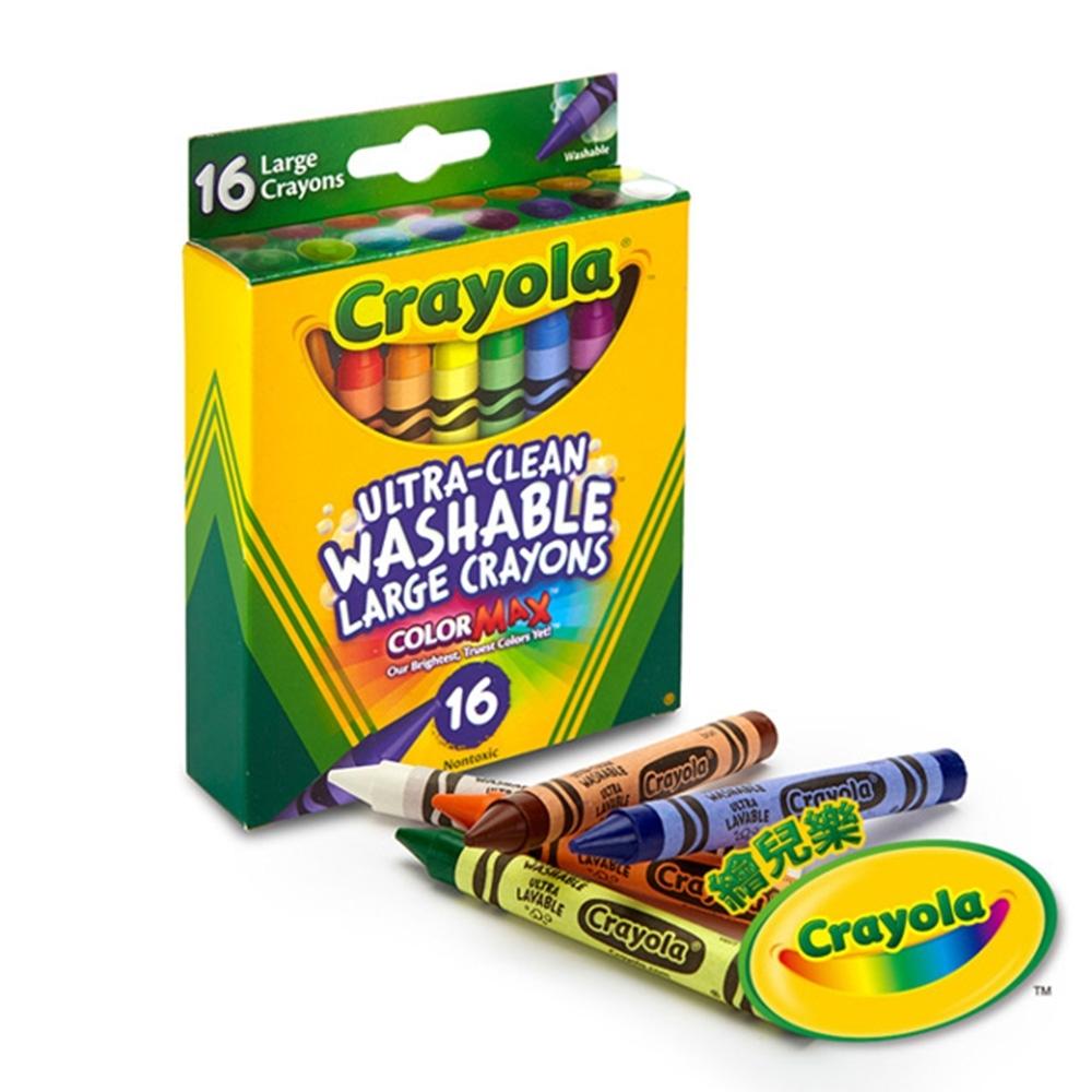 【美國crayola 繪兒樂】可水洗大蠟筆16色