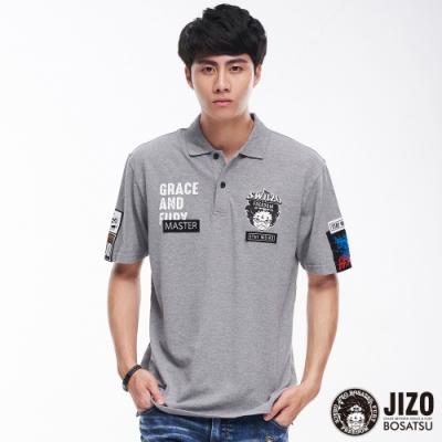 地藏小王 BLUE WAY - 文字貼標短POLO衫(灰)