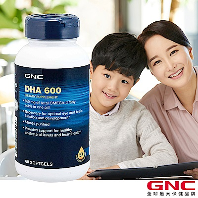 GNC健安喜 DHA魚油600膠囊食品 60顆