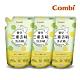 【Combi】嬰兒三重去敏洗衣精補充包促銷組 (補充包1000mlx3) product thumbnail 1