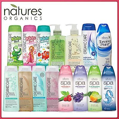 [雙11限定]澳洲Natures Organics 植粹洗髮沐浴系列 4入組