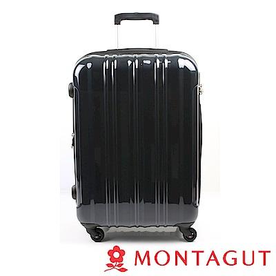 MONTAGUT 夢特嬌 24吋鏡面PC可加大行李箱(時尚感靜謐灰藍)