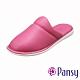 PANSY-日本經典皮紋包覆式女室內拖鞋 - QA9295 product thumbnail 1