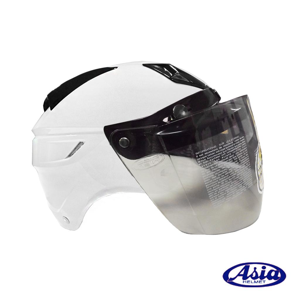 ASIA A-613四合扣半罩式安全帽(含鏡片) 白