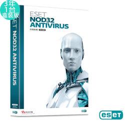 ESET NOD32 ANTIVIRUS (PC/MAC)3年1台盒裝版