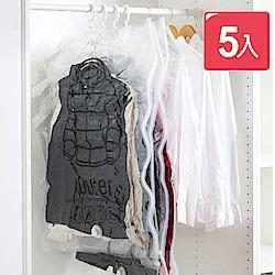 【木暉】可掛式外套大衣真空壓縮袋-5入