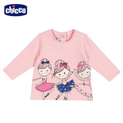 chicco-To Be BG-芭蕾舞者長袖上衣(粉/白/灰)