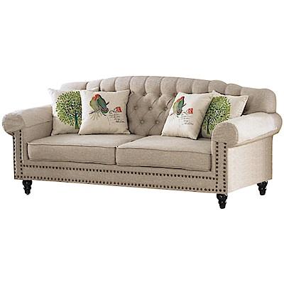 文創集 波巴現代法式布質三人座沙發椅-210x93x87cm免組