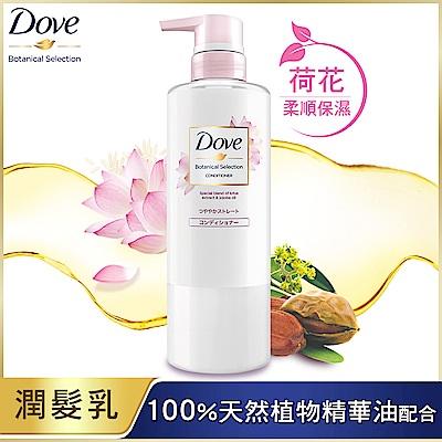 DOVE 多芬 日本植萃柔順保濕潤髮乳 荷花精萃 500G