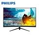 PHILIPS 32型 322M8CZ 曲面電競螢幕 顯示器 144Hz 1ms product thumbnail 1